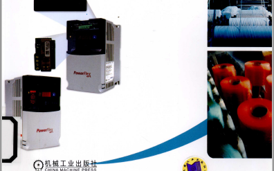 AB变频器及其控制技术PDF电子书免费下载