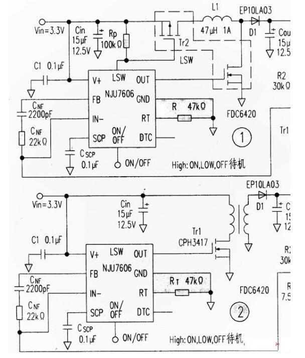 四款12v开关电源电路图讲解
