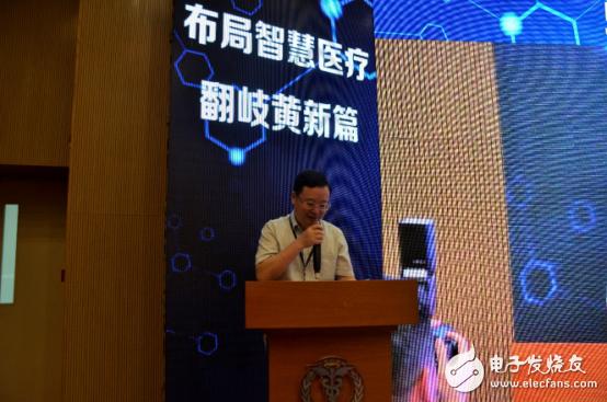 中山移动与中山市人民医院正式开启了中山市5G智慧医疗新模式