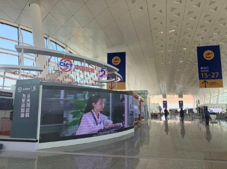 中国信科5G体验厅展示出了5G最新进展和中国5G...