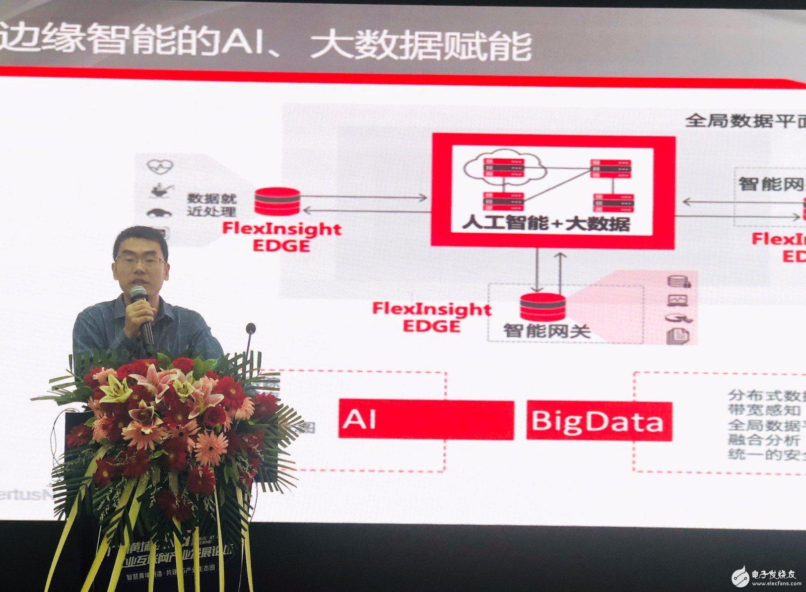 广州移动携手广东赛特斯等合作伙伴共同成立了5G创新应用联合实验室