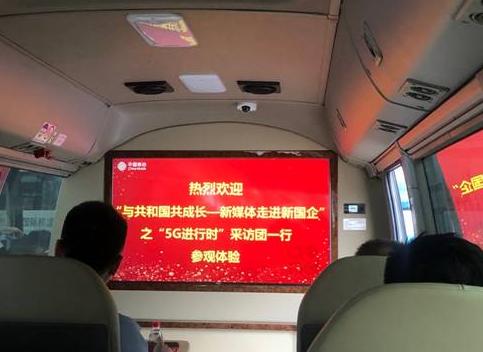 杭州已实现十区三县城区5G连续覆盖为5G全面规模...