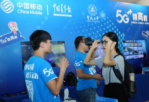 5G如何开启未来的智能互联生活