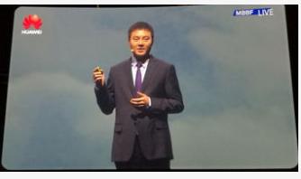 华为邓泰华表示相比4G技术5G频谱带宽和天线通道数扩展了数十倍
