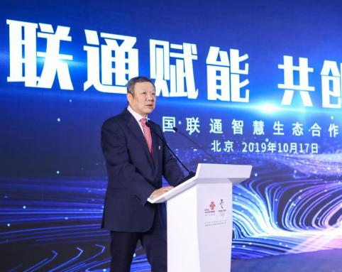 中国联通已经开通了2.8万个5G基站计划今年建设5万个5G基站