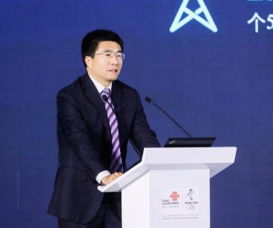 中国联通正加速推进5G终端实现四化