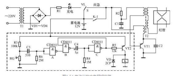 自动光控应急照明電路图