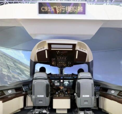 中关村自主创新示范区展示了C919大飞机的试驾体验