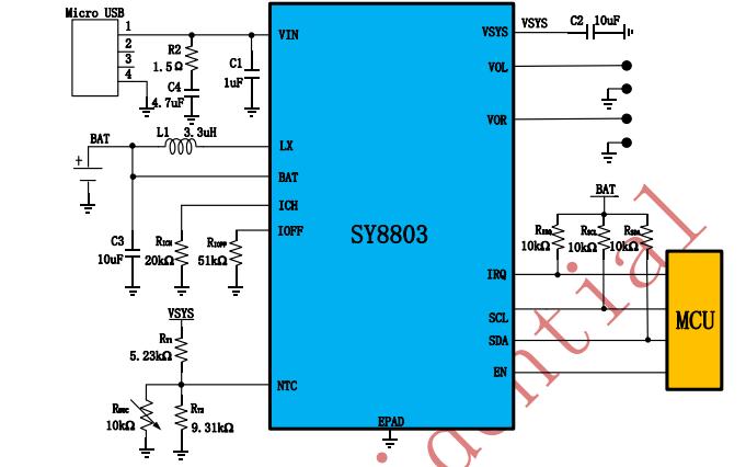 SY8803电源和通信芯片的数据手册免费下载