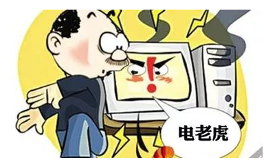 "5G的發展會讓""電老虎""給阻止嗎"