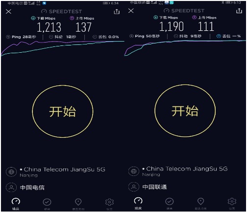 中国电信与中国联通同步开通了厦门和泉州两地的5G...