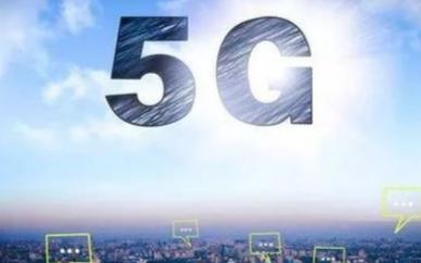 WiFi 6与5G的出现将使IT决策者慎重考虑未来的路