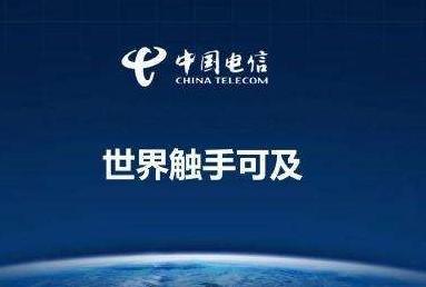 中国电信与韩国LG U+开展全面合作,推进5G内...