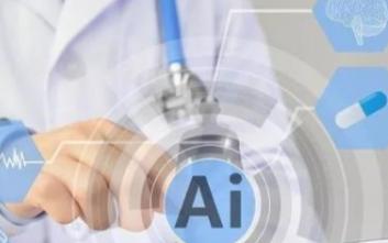 人工智能将成为医疗行业的下一个前沿