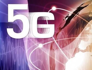 欧洲通信业内人士呼吁要保障5G技术来源的广泛与多...