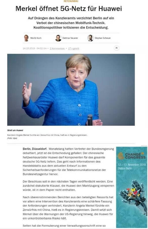 华为海外5G部署连续突破 德国和马来西亚都将其纳入5G供应商行列