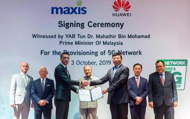 華為海外5G部署連續突破 德國和馬來西亞都將其納入5G供應商行列