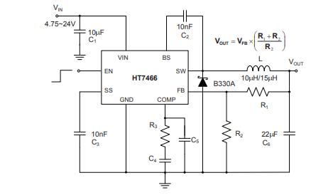 3A降压型DCDC变换器HT7466的数据手册免费下载