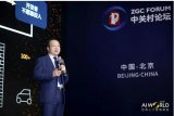 华为王成录:分布式AI引领AI生态