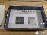 夏普展示旗下8KLCD液晶屏电视