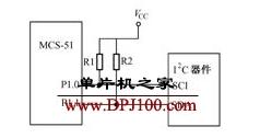 基于MCS-51单片机I2C总线接口电路的设计