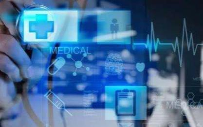 5G时代会给医疗行业带来什么样的改变