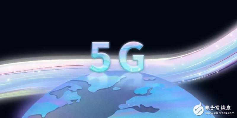 5G将成为未来产业发展的网络基石,为互联网注入新活力