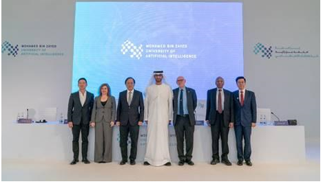 全球首所培养研究生的研究型人工智能大学成立