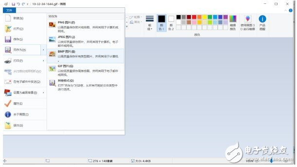 PCB板子的LOGO添加步骤