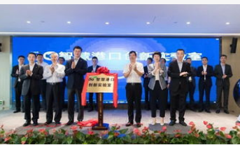 振华重工联合中国移动沃达丰和华为共同开启了5G智慧港口项目