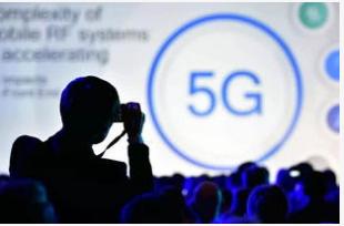 5G网络的共建共享给监管机构带来了哪些挑战