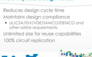 如何通过物理设计减少PCB设计的重用