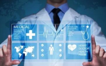 腾讯推出的全新互联网医疗是怎样的