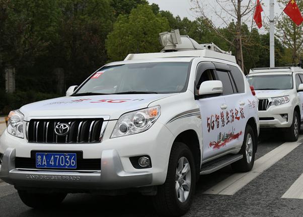 中国联通展现5G系列应用风采开启了5G智慧生活之...