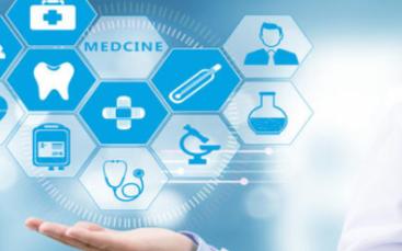 互联网技术在医疗健康行业的应用