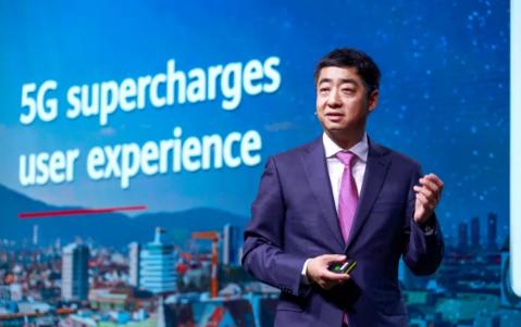 华为正式启动了5G探索以加速全球5G商用进展