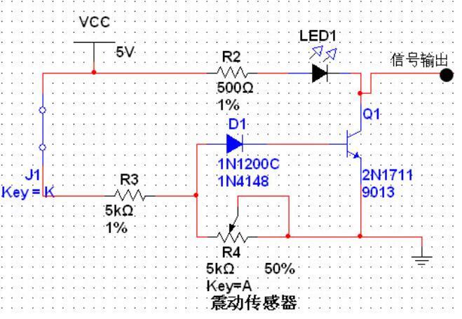振动传感器应用电路_四款压电陶瓷振动传感器报警电...
