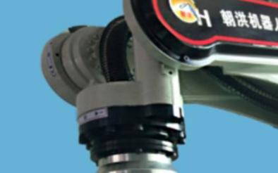 工业机器人的基本工作原理是怎样的