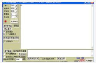 52单片机实现IO口模拟串行口通信的设计