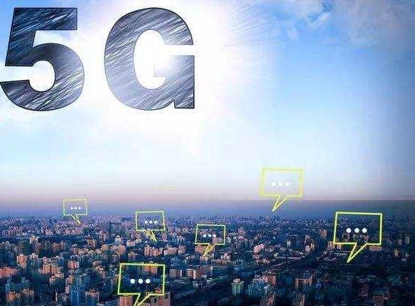 广州今年计划全市建成5G基站2万座,重点热点区域实现全覆盖