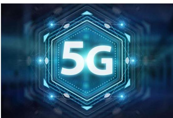 5G商用产品面对着哪一些挑战