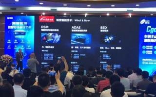 汽车迈入智能时代 虹软科技多款AI产品赋予行业新契机