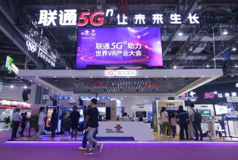 中国联通五大板块创新应用正在推动5G在VR产业方...