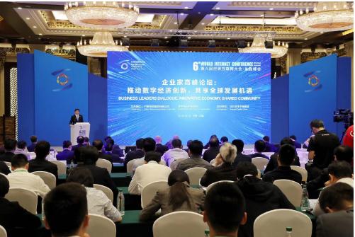中国电信在5G时代的探索和创新实践阐述