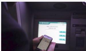 中国移动与中国农业银行在浙江乌镇打造了首个5G智慧网点