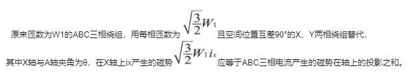 基于MATLAB/simulink的直接转矩控制离散仿真系统的研究分析