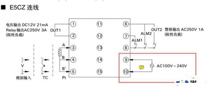 三线制pt100接线图