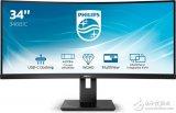 飞利浦发布一款超宽曲面屏 CA屏+100Hz刷新率售价约合人民币4950元
