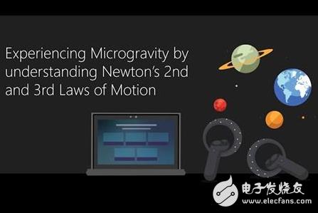 使用VR技术来教孩子更好的学习微重力