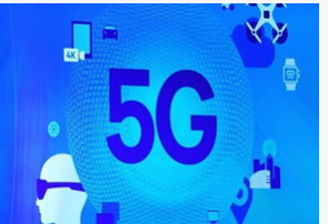 厦门电信正在加快5G网络建设推动5G在更多领域的应用